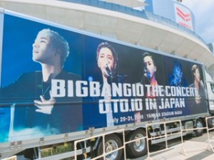 BIGBANG②
